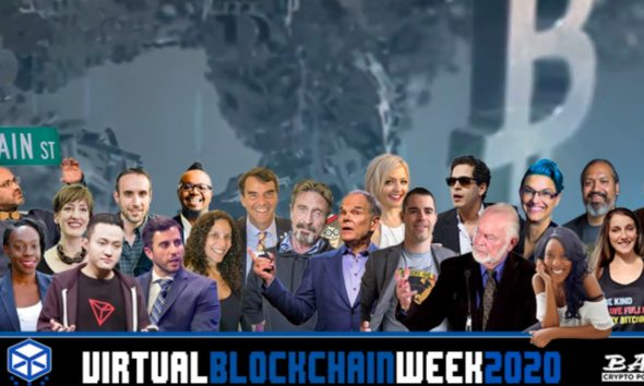 Virtual Blockchain